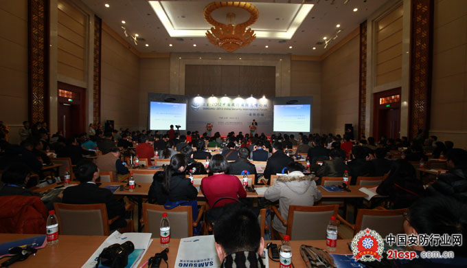 中国国际高峰论坛――国际论坛