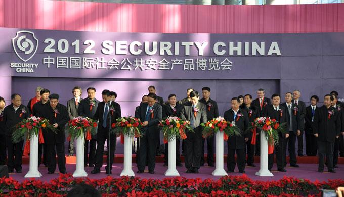 2012安博会开幕式