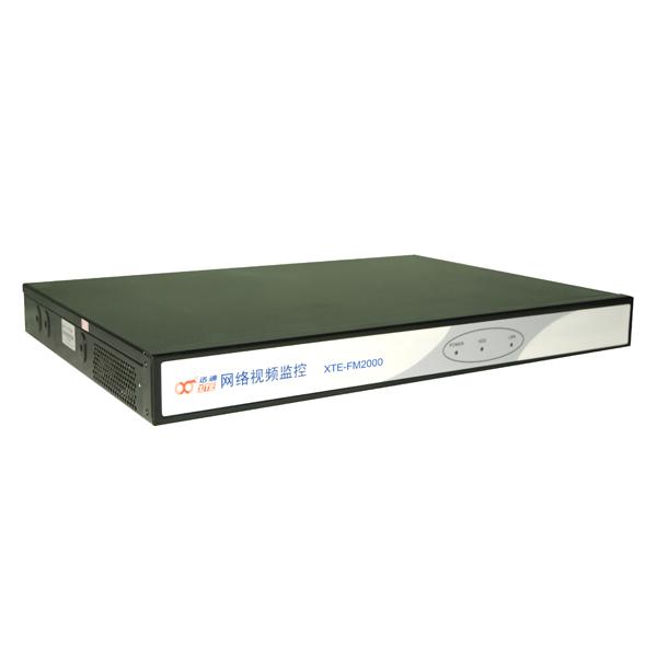 设备运行状态监控系统服务器