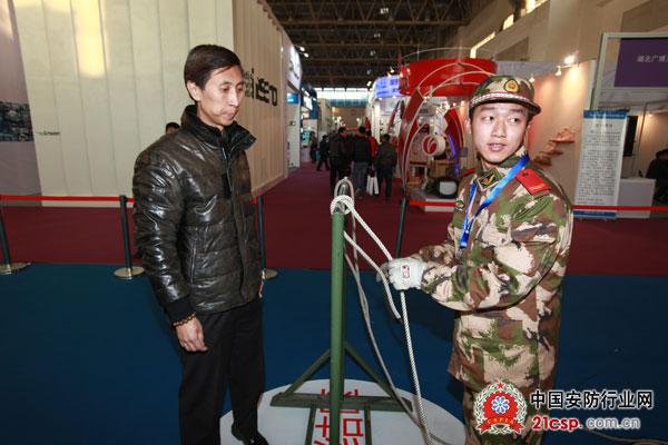 2012中国国际社会公共安全产品博览会举办应急防范体验活动
