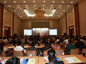2012中国安防技术发展峰会现场高潮迭起