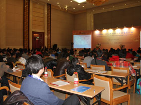 2012中国安防市场发展论坛在京举办