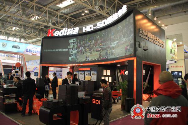大连科迪携HD-SDI矩阵亮相2012安博会