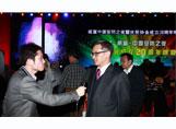 2012中国安防之夜采访威富集团张少林董事长