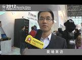 安博会专访北京同有飞骥