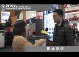 安博会专访杭州鼎隆