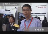 2012安博会专访华为技术有限公司